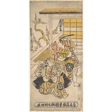 鳥居清信: Ogino Isaburo as Asamajiro; Sanogawa Ichimatsu as Fujitaro - メトロポリタン美術館