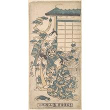 Torii Kiyonobu I: Scene from a Drama: Ichimura Uzaemon as a Samurai - Metropolitan Museum of Art
