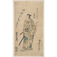 鳥居清信: The Actor Ichimura Uzaemon VIII as a Samurai in Green and Yellow Robes - メトロポリタン美術館