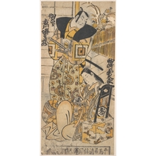 Torii Kiyonobu I: The Actor, Ichikawa Danjuro I, 1660–1704 as a Woman in Unidentified Role - Metropolitan Museum of Art