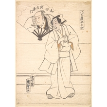 Utagawa Kunisada: Drawing Intended as Design for an Actor Print - Metropolitan Museum of Art