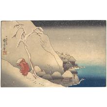 Utagawa Kuniyoshi: Travelling in a Snowstorm - Metropolitan Museum of Art