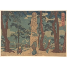 Utagawa Kuniyoshi: Wayfarers Looking at the Statue of Jizo Bosatsu in a Pine Grove at Hashiba - Metropolitan Museum of Art
