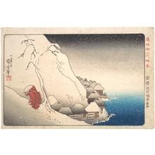 Utagawa Kuniyoshi: Monk Nichiren in Exile on Sado Island, from the series