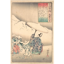 Utagawa Kuniyoshi: Illustration of Poem by the Emperor Kwoko - Metropolitan Museum of Art
