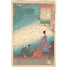 歌川国芳: Poet with Two Pages on the Banks of the Tatsuta - メトロポリタン美術館