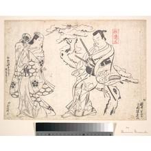 奥村政信: Scene from the Drama