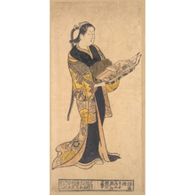 Okumura Masanobu: Woman with Toys for the Boys' Festival - Metropolitan Museum of Art