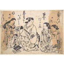 Okumura Masanobu: - Metropolitan Museum of Art