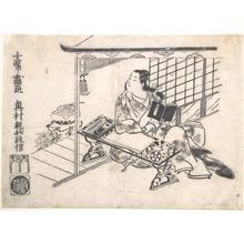 奥村政信: Courtesan in the Guise of Murasaki Shikibu Seeking Inspiration (Mitate Murasaki Shikibu) - メトロポリタン美術館