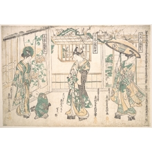 Okumura Masanobu: Tripytych of Young Men - Metropolitan Museum of Art