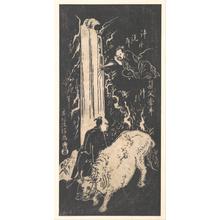 奥村政信: Xu You and Chao Fu - メトロポリタン美術館