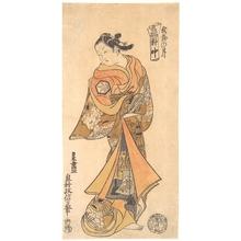 奥村政信: Moon in Musashi Province - メトロポリタン美術館