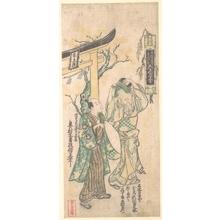 奥村政信: Scene from a Drama - メトロポリタン美術館