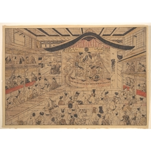 Okumura Masanobu: At the Theater - Metropolitan Museum of Art