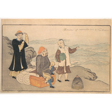 Keisai: Group of Three Chinese Men on a Cliff by the Sea - Metropolitan Museum of Art