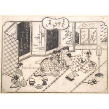 菱川師宣: Go to Takaoyama to see Maple Leaves having Twelve Points - メトロポリタン美術館