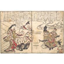 菱川師宣: The Lady Ayame Being Brought to Minamoto no Yorimasa - メトロポリタン美術館