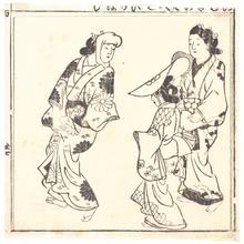 菱川師宣: Leaf from One Hundred Japanese Women - メトロポリタン美術館