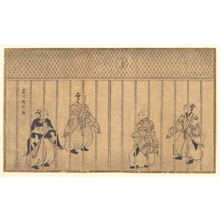 Hishikawa Moronobu: Games of Football Being Played by Nobles - Metropolitan Museum of Art