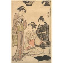 鳥居清長: Cooling off at Sashiye - メトロポリタン美術館