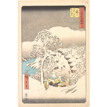 Utagawa Hiroshige: Fujikawa, a Village in the Mountains Formerly Called Miyajiyama - Metropolitan Museum of Art