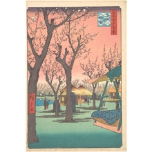 Utagawa Hiroshige: Plum Garden at Kamata - Metropolitan Museum of Art