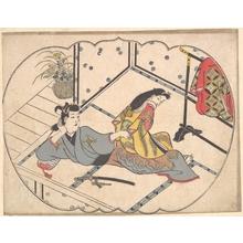 Furuyama Moroshige: Scene in a Joroya - Metropolitan Museum of Art