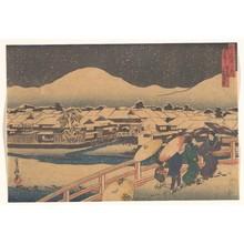 Hasegawa Sadanobu: Night View of the Yamato Tea-house in Nawate Dori Seen from Shijo Bridge - メトロポリタン美術館