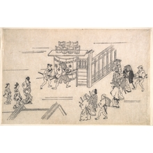 Hishikawa Moronobu: The Fourth Scene, from the series Scenes of the Pleasure Quarter at Yoshiwara in Edo - Metropolitan Museum of Art