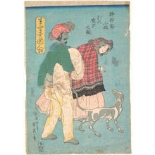 歌川貞秀: A Young French Lady and a Siamese Servant Taking a Dog for a Walk - メトロポリタン美術館