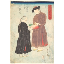 Utagawa Sadahide: Two Chinese Men - Metropolitan Museum of Art