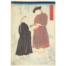 Utagawa Sadahide: Two Chinese Men - Metropolitan Museum of Art