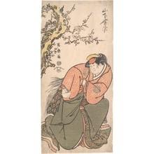 Toshusai Sharaku: Actor Yamashita Kinsaku II as Sadato's Wife Iwate - Metropolitan Museum of Art