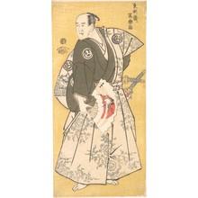 Toshusai Sharaku: Yamashina Shirojuro in the Role of Nagoya Sanzaemon - Metropolitan Museum of Art