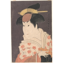 Toshusai Sharaku: Iwai Hanshirô IV as Shigenoi in the Play