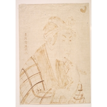 Toshusai Sharaku: The Actor Matsumoto Koshiro as Banzuin Chobei - Metropolitan Museum of Art