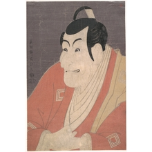 Toshusai Sharaku: Ichikawa Ebizo IV (Danjuro V) in the Role of Takemura Sadanoshin from the Play Koi Nyobo Somewake Tazuna - Metropolitan Museum of Art