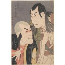 Toshusai Sharaku: Sawamura Yodogorô II and Bandô Zenji as Kawatsura Hôgen and Onisadobô in the Play