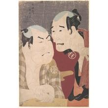 Toshusai Sharaku: Nakajima Wadaemon and Nakamura Konozô as Bôdara no Chôzaemon and Kanagawaya no Gon in the Play