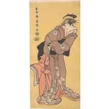 Toshusai Sharaku: Actor Segawa Tomisaburo II as the Courtesan Toyama and Actor Ichikawa Kurizo as Higashiyama Yoshiwakamaru - Metropolitan Museum of Art