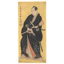 Toshusai Sharaku: Sawamura Sojuro III as Nagoya Sanza - Metropolitan Museum of Art
