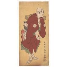Toshusai Sharaku: Bandô Mitsugorô II as the Farmer Asakusa no Jirôsaku - Metropolitan Museum of Art