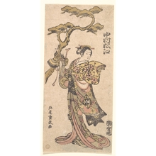 Kitao Shigemasa: A Famous Actor of Women's Roles - Metropolitan Museum of Art