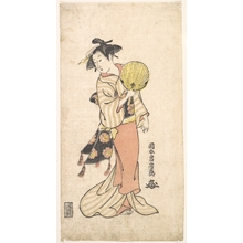 Masafusa: Girl with Fan - Metropolitan Museum of Art
