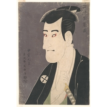 Toshusai Sharaku: Ichikawa Komazô III as Shiga Daishichi in the Play