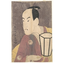 Toshusai Sharaku: Bandô Hikosaburô III as Sagisaka Sanai in the Play