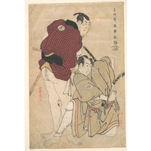 Toshusai Sharaku: Ichikawa Omezô as Tomita Hyôtarô and Ôtani Oniji III as Ukiyo Tohei - Metropolitan Museum of Art