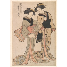 Kitao Shigemasa: Beauties of the East - Metropolitan Museum of Art