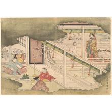 北尾重政: An Incident from the Ise Monogatari - メトロポリタン美術館